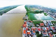 Добавление экономической зоны Куанг-йен к планированию прибрежных экономических зон