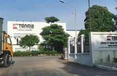 Пятеро налоговых чиновников были отстранены от должностей за предполагаемую взятку от Tenma Vietnam