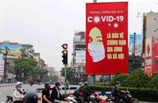 По состоянию на вечер 28 мая во Вьетнаме не было зарегистрировано ни одного нового случая COVID-19