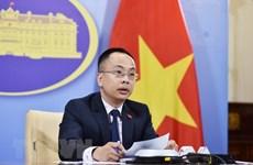 Предоставление Вьетнамом электронных виз в рамках административной реформы управления въездом и выездом иностранцев
