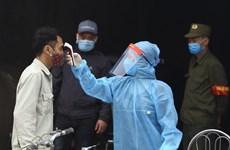 48 дней подряд во Вьетнаме не было регистрировано новых случаев заражения COVID-19 в обществе