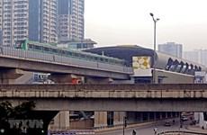 Выплата капитала для проекта железной дороги Катлинь-Хадонг должна соответствовать контракту ПЗС