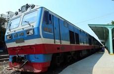Скидки на железнодорожные билеты до 40%