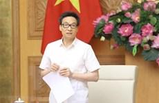 Встреча вице-премьера с целью активизации туристической индустрии, пострадавшей от пандемии