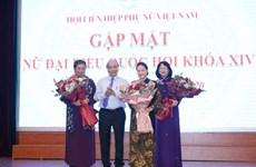 Премьер-министр и председатель НС встретились с с женщинами-депутатами