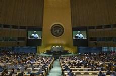 Впервые в истории сессия Генеральной Ассамблеи ООН пройдет в режиме онлайн