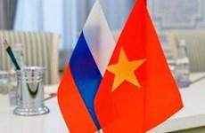 Поздравительное письмо с Днем России