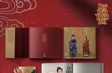 Впервые была издана первая книга на двух языках о вьетнамских костюмах 15 века