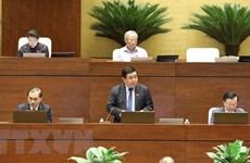 Социально-экономические вопросы были затронуты на повестке дня 9-й сессии НС