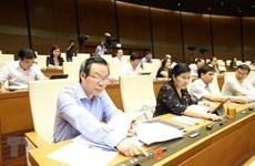 16 июня депутаты обсудили различные законопроекты