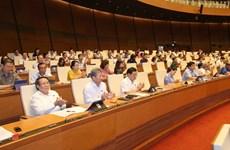 Национальное собрание приняло закон об инвестициях ГЧП