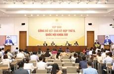 Депутаты: 9-я онлайн-сессия НС плодотворна