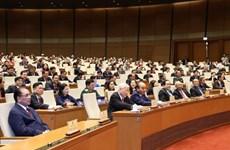 9-я сессия Национального собрания 14-го созыва - особая веха