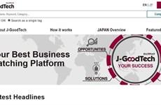 Вьетнамский и японский бизнес расширяют сотрудничество через онлайн-платформу