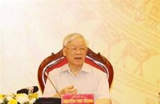 Генеральный секретарь ЦК КПВ  призвал тщательно подготовиться к съезду партии