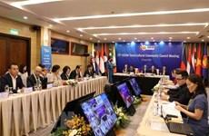 Заседание Совета ASCC касается Совместного заявления министров