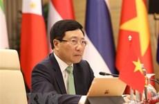 Послание вице-премьера-министра иностранных дел Фам Бинь Миня для второй Берлинской конференции по климату и безопасности