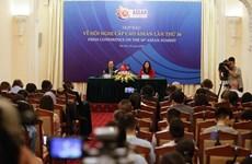 АСЕАН 2020: онлайн-встречи экономят на поездках и сокращают расходы организаций