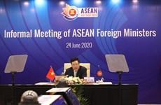 АСЕАН 2020: страны-члены обсуждают важные вопросы сотрудничества