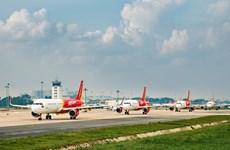 Vietjet Air продвигает туризм в Нгеане