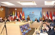 Заседание консультативного совета AIPA для укрепления сотрудничества в борьбе с наркотиками