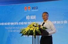 Конференция стремилась помочь бизнесу ускорить развитие после окончания пандемии