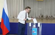 Россияне голосуют во Вьетнаме по поправкам в Конституцию