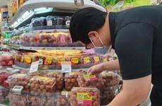"""Вьетнамские личи """"захватили"""" полки магазинов в Сингапуре"""