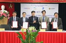 Совместное использование сети во Вьетнаме положительно влияет на будущее сотрудничество операторов