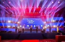 16-й городской туристический фестиваль в городе Хошимин запланирован на середину июля
