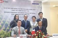 """Первая вьетнамская компания получила """"зеленый"""" кредит от HSBC"""