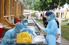 Вьетнам сообщил о новом импортированном случае COVID-19