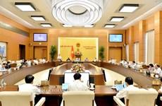 Постоянный комитет НС соберет 46-е заседание 13 июля