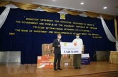Вьетнам поддерживает Мьянму в борьбе COVID-19