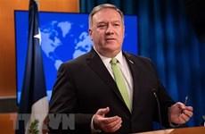 США отвергают претензии Китая на ресурсы большей части Восточного моря