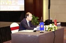 Обсуждение, связанное с разработкой концепции общего восстановления АСЕАН