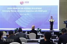 Открывается форум АСЕАН по субрегиональному развитию
