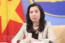 МИД: Вьетнам приветствует позицию других стран по вопросу Восточного моря в соответствии с с международным правом