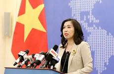 МИД: Все страны имеют общие обязательства и заинтересованы в соблюдении международного права