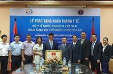 Министерство здравоохранения подварило 200.000 масок для лица лаосской стороне