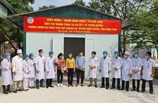 Во Вьетнаме отсутствуют новые случаи заражения COVID-19 в обществе