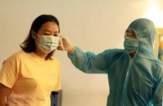 В течение 95 дней подряд во Вьетнаме не было зарегистрировано ни одного случая COVID-19 в обществе