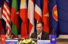 Прошло онлайн-обсуждение видения сообщества АСЕАН после 2025 года