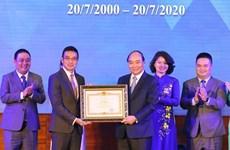 Вьетнамский фондовый рынок отмечает свое 20-летие