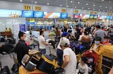 Вьетнам сообщил о 12 новых импортировнных случаях COVID-19