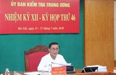 Инспекционная комиссия принимает решения о дисциплинарных мерах к чиновникам
