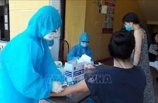 Вьетнам обнаружил еще 5 случаев COVID-19