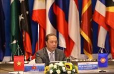 Заседание высокопоставленных официальных лиц Регионального форума АСЕАН, проведенное посредством видеоконференции