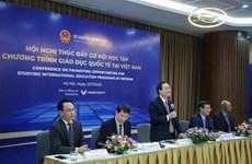 Конференция направлена на улучшение международных образовательных программ для студентов