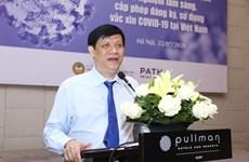 Вьетнам ускоряет исследования и производство вакцины против COVID-19